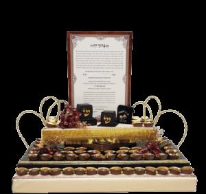 מתנה לבר מצווה עיצוב שוקולד יוקרתי
