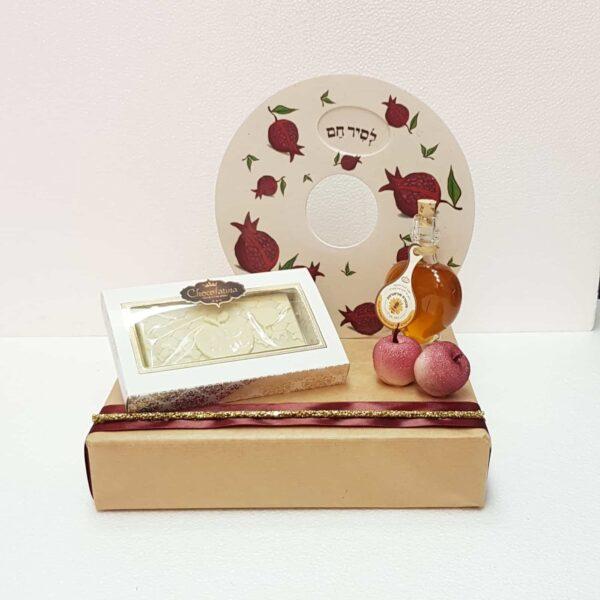 מתנות לראש השנה מעוצב עם שוקולד