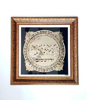 ברכת הבית זהב דגם ירושלים ענק